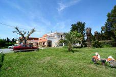 Ferienwohnung in Torroella de Montgri - HOSTAL LA GOLA APT. - 1