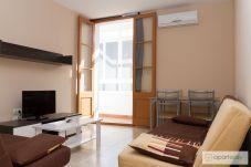 Apartamento en Barcelona - POBLE NOU MARINA, 2 double bedrooms