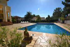 Villa em Ametlla de Mar - Villa Ametlla 9:Gran piscina privada con terraza y barbacoa-4Hab-Wifi-1.5km playas Las 3 Calas