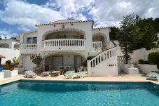 Villa in L'Escala - HOUSE VALL D'ARAN 4D