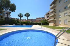 Apartment in Salou - Aqua I:Private terrace&solarium-300M beach-Pools-Wifi,linen included