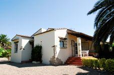 House in Estartit - LES PALMERES 9
