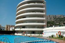 Apartment in Estartit - MEDES PARK I 2-7