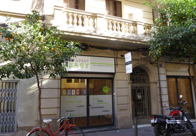 Apartment in Barcelona - GRACIA SUITE comfort