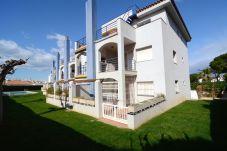 Apartment in L'Escala - LORD BYRON APARTMENT